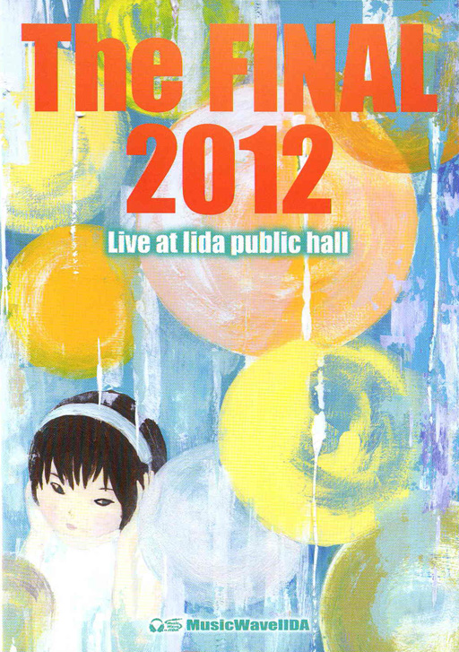 DVD_2012_A